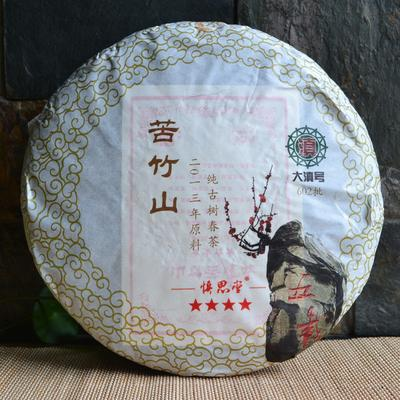 2013年 大滇号 602批四星五载苦竹山 普洱生茶