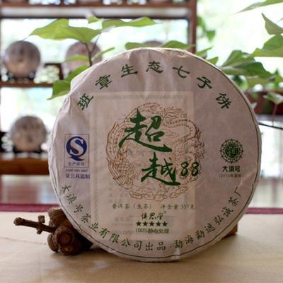 大滇号 2016年 五星超越88 云南普洱生茶