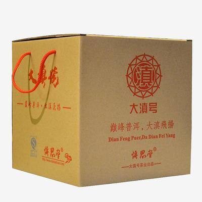 大滇 牛皮纸筒盒 七子饼整桶装盒 普洱茶收纳盒整提盒 五个起拍
