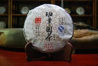 2016年 901批 五星班章 生态圆茶 纯料 春茶 生普357g