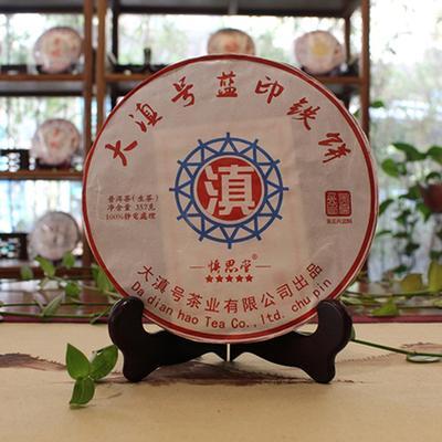 2016年 大滇号 五星 蓝印 铁饼 云南普洱生茶 357g/饼