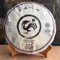 2017年 大滇号 鸡年生肖纪念饼 云南普洱生茶 357g