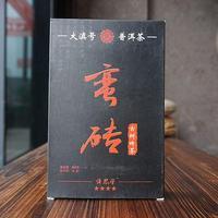 2012年 大滇号 四星蛮砖古树砖茶 500g 普洱生茶