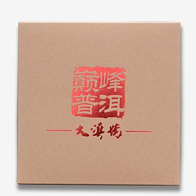 大滇号 普洱茶包装盒 单饼盒 牛皮纸盒 样版盒 礼品盒 简易礼盒