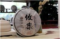 2014年 大滇号 701批五星攸乐 纯料云南普洱生茶